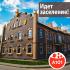 Квартал таунхаусов «Кронбург»
